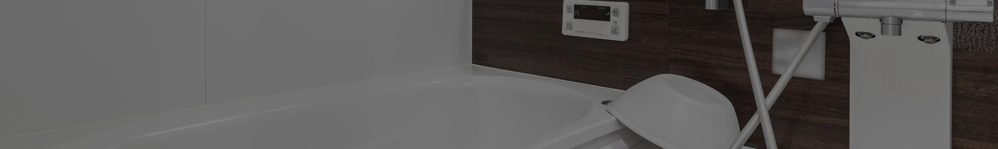 お風呂の背景画像