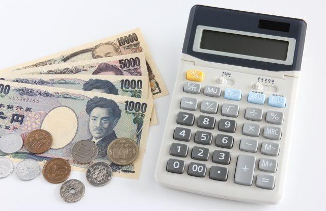 リフォーム費用を計算する電卓